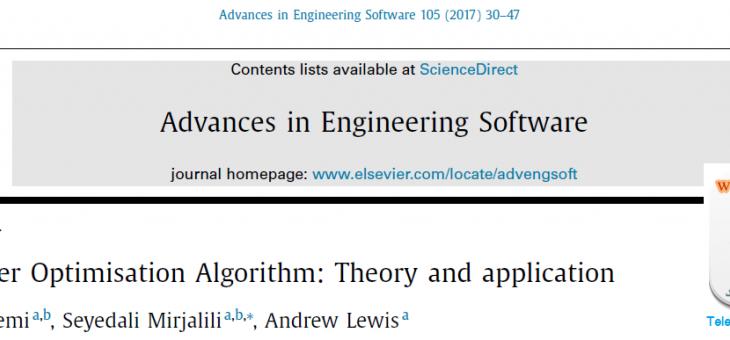 آموزش مفاهیم الگوریتم بهینه سازی ملخ
