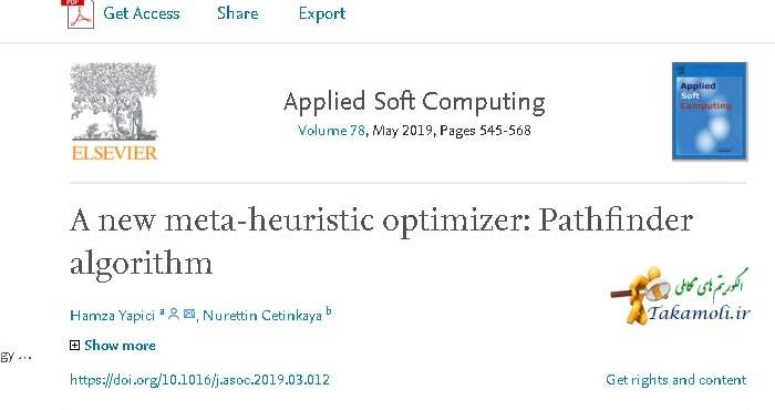 الگوریتم بهینه سازی PathFinder