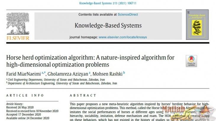 مقاله لاتین الگوریتم گله اسب