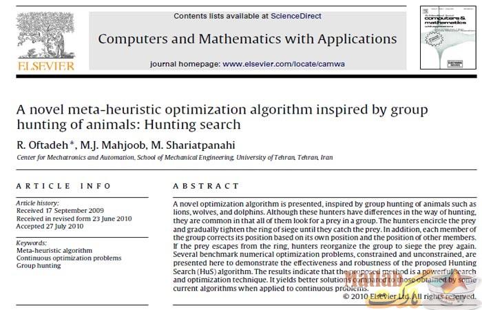مقاله لاتین الگوریتم جستجوی شکار